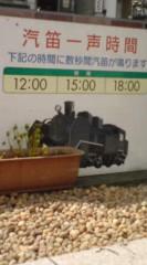 菊池隆志 公式ブログ/『999号!?o( ^-^)o』 画像2