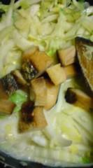 菊池隆志 公式ブログ/『焼き鮭♪o(^-^)o 』 画像2