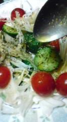菊池隆志 公式ブログ/『野菜サラダぁ♪o(^-^)o 』 画像2
