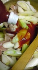 菊池隆志 公式ブログ/『赤鍋!?( ̄▽ ̄;)』 画像1