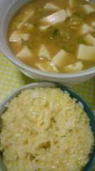 菊池隆志 公式ブログ/『味噌汁&TKG ♪( ̄▽ ̄) 』 画像1