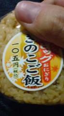 菊池隆志 公式ブログ/『きのこご飯おにぎりo(^-^)o 』 画像1
