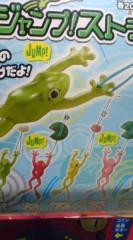 菊池隆志 公式ブログ/『ジャンプストラップ!?o(^-^)o 』 画像1