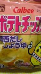 菊池隆志 公式ブログ/『だし醤油ポテチ♪o(^-^)o 』 画像1