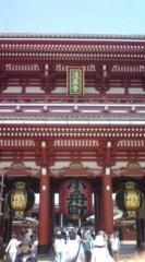 菊池隆志 公式ブログ/『浅草寺♪(  ̄▽ ̄)』 画像1