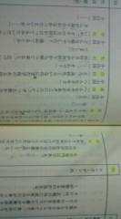 菊池隆志 公式ブログ/『関西圏内で再放送されました』 画像3