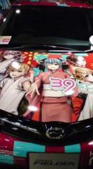 菊池隆志 公式ブログ/『39(ミク )デザイン車�』 画像1