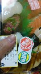 菊池隆志 公式ブログ/『握り寿司o(^-^)o 』 画像1