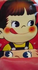 菊池隆志 公式ブログ/『ミルキーはママの味ぃ♪』 画像1