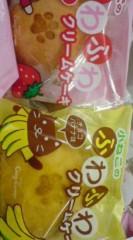 菊池隆志 公式ブログ/『ふわふわクリームケーキo(^-^)o 』 画像2