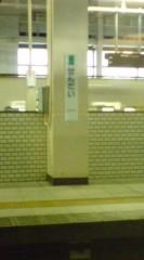 菊池隆志 公式ブログ/『仙台通過o(^-^)o 』 画像1
