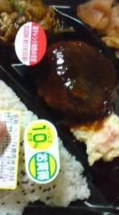 菊池隆志 公式ブログ/『ハンバーグ& 焼肉弁当o(^-^)o 』 画像1