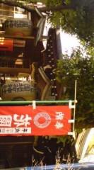 菊池隆志 公式ブログ/『花園稲荷神社様♪o(^-^)o 』 画像3