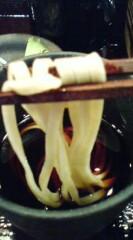菊池隆志 公式ブログ/『十割蕎麦♪o(^-^)o 』 画像3