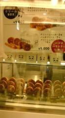 菊池隆志 公式ブログ/『デニッシュ・パンダ♪o(^-^)o 』 画像2