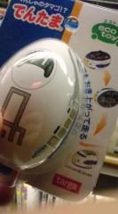 菊池隆志 公式ブログ/『でんたま!?o(^-^)o 』 画像2
