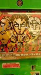 菊池隆志 公式ブログ/『北斗の拳♪o(^-^)o 』 画像1