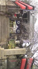 菊池隆志 公式ブログ/『豊川稲荷神社ぁ♪o(^-^)o 』 画像1