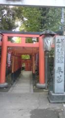 菊池隆志 公式ブログ/『上野花園稲荷神社♪o(^-^)o 』 画像1