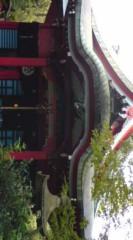 菊池隆志 公式ブログ/『弁天様♪(  ̄▽ ̄)』 画像2