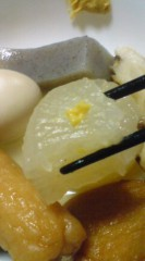 菊池隆志 公式ブログ/『朝おでん�♪o(^-^)o 』 画像2
