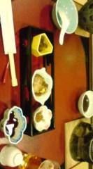 菊池隆志 公式ブログ/『宴会開始♪o(^-^)o 』 画像1