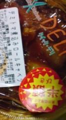 菊池隆志 公式ブログ/『デミトマ煮込みロールキャベツo (^-^)o』 画像1