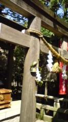 菊池隆志 公式ブログ/『飯富稲荷神社ぁ♪(  ̄▽ ̄)』 画像2