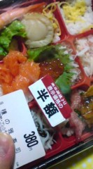 菊池隆志 公式ブログ/『9種の雅寿司o(^-^)o 』 画像1