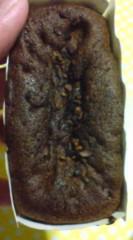 菊池隆志 公式ブログ/『チョコレートケーキo(^-^)o 』 画像2