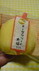 菊池隆志 公式ブログ/『チーズクリーム大福♪(  ̄▽ ̄*)』 画像1