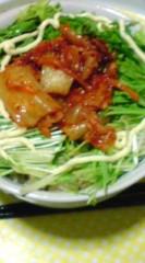 菊池隆志 公式ブログ/『みず菜とキムチマヨ♪(^ ∀^)』 画像1