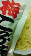 菊池隆志 公式ブログ/『素パゲティ!?(^ ∀^;)』 画像3