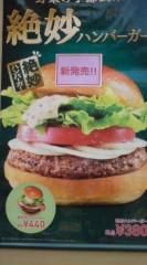菊池隆志 公式ブログ/『似てるバーガー!?o(^-^)o 』 画像1