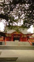 菊池隆志 公式ブログ/『花園神社♪o(^-^)o 』 画像2