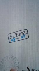 菊池隆志 公式ブログ/『相棒season7- 第3話-o(^- ^)o』 画像2