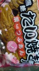 菊池隆志 公式ブログ/『黒糖たい焼き風パンo(^-^)o 』 画像1