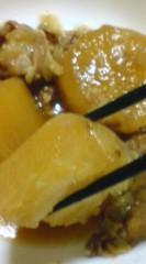 菊池隆志 公式ブログ/『豚肉と大根の煮物o(^-^)o 』 画像2