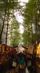 菊池隆志 公式ブログ/『大酉祭♪(  ̄▽ ̄*)』 画像2