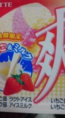 菊池隆志 公式ブログ/『爽いちご&ミルクo(^-^)o 』 画像1