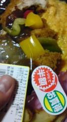 菊池隆志 公式ブログ/『値引きに誘われて♪』 画像1