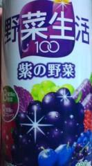 菊池隆志 公式ブログ/『気休め!?(^ ∀^;)』 画像1