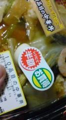 菊池隆志 公式ブログ/『中華丼o(^-^)o 』 画像1