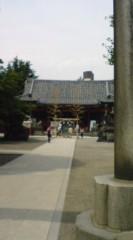 菊池隆志 公式ブログ/『浅草神社♪o(^-^)o 』 画像2