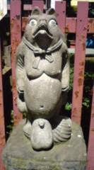 菊池隆志 公式ブログ/『柳森神社ぁ♪o(^-^)o 』 画像1