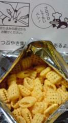菊池隆志 公式ブログ/『ピックアップチーズ味o(^-^)o 』 画像2