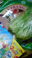 菊池隆志 公式ブログ/『適当に♪o(^-^)o 』 画像1