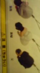 菊池隆志 公式ブログ/『土下座ストラップ( 寿)♪o(^-^ )o』 画像2