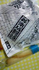 菊池隆志 公式ブログ/『神楽坂饅頭♪o(^-^)o 』 画像1