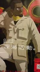 菊池隆志 公式ブログ/『サイボーグ009 ♪o(^-^)o 』 画像1